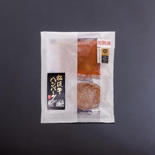 松阪牛 60年のあゆみ ハンバーグ【冷凍】