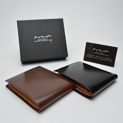 松阪牛革SATOLI 二つ折れ財布