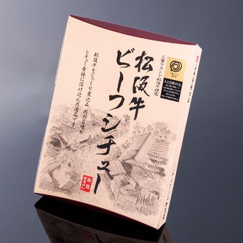 松阪牛ビーフシチュー
