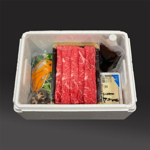 【肩・モモ・バラ】松阪牛牛鍋セット 3人前(野菜類あり)
