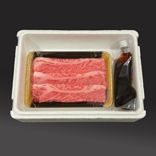 【ロース・肩ロース】松阪牛牛鍋セット 2人前(野菜類あり)