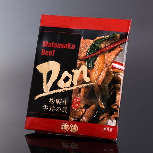 【冷凍】松阪牛牛丼の具