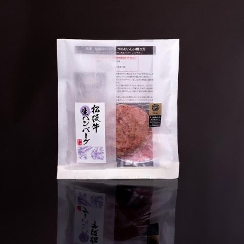 【冷凍】松阪牛ハンバーグ(生)1個 (ソース付)