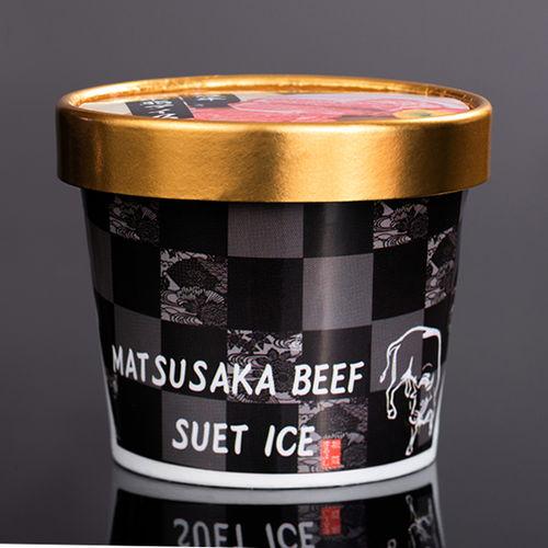 【冷凍】松阪牛牛脂アイス 4個