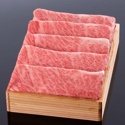 【冷凍】伊勢神宮奉納 松阪牛木箱りギフト(ロース・肩ロース) 600g