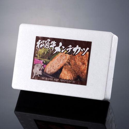 【冷凍】松阪牛メンチカツ4個入り