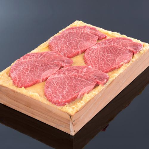 松阪牛味噌漬(小) 330g