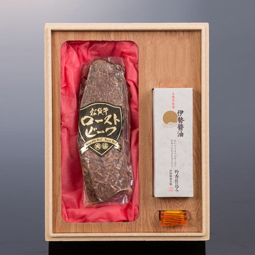 【冷凍】松阪牛ローストビーフ