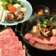 松阪牛すき焼き(肩・モモ・バラ)  800g 木箱入り包装イメージ