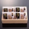 松阪牛ハンバーグ(焼成)4個入り