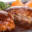 松阪牛ハンバーグ(焼成)4個入り イメージ