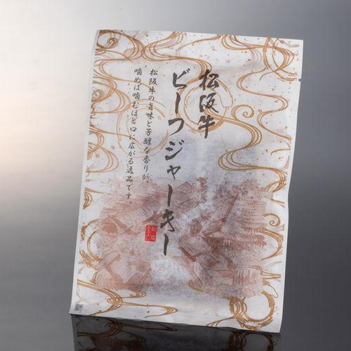 松阪牛ビーフジャーキ