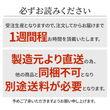 三重県産 松阪牛霜降りケーキ 発送について