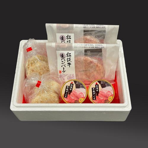 松阪牛冷凍ギフト(RG-35)