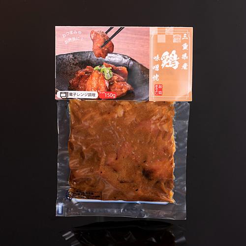【冷凍】三重県産 鶏 味噌焼